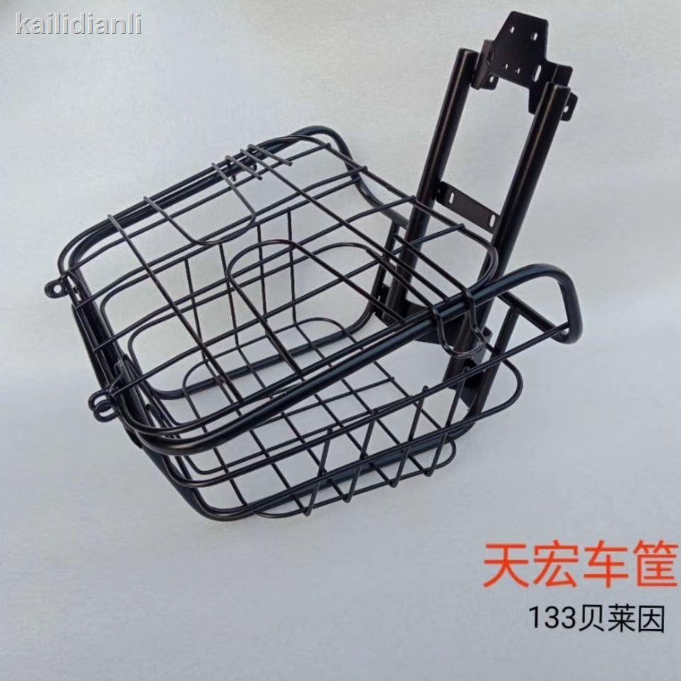 🌈Q&X微騎行館🌈◑▼✳電動車配件一體車筐極酷S貝萊茵車籃支架一體式外賣車型通用
