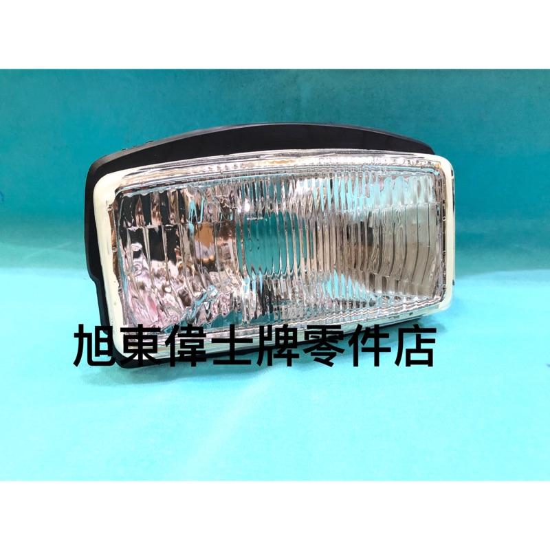 旭東偉士牌零件店.....Vespa 偉士牌 台灣外銷品老車 T5 大燈