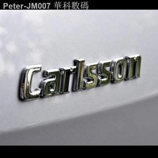 (現貨)◕✎Carlsson卡爾森奔馳改裝車標定做金屬尾標車身改裝裝飾貼專用配件賓士