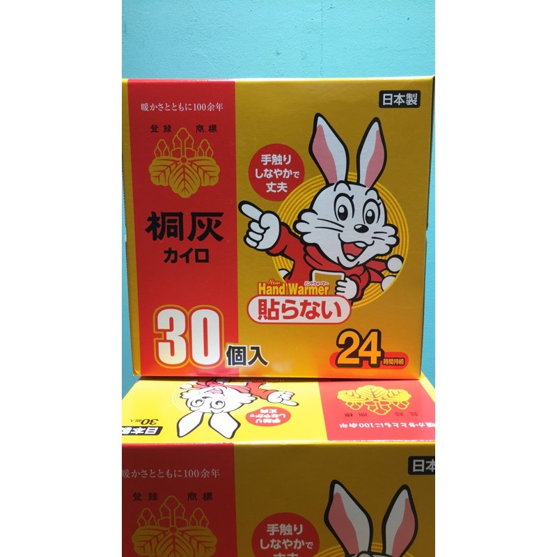 【璽兒日貨】現貨 KIRIBAI桐灰化學小白兔握式暖暖包長效版(24小時)30入盒裝