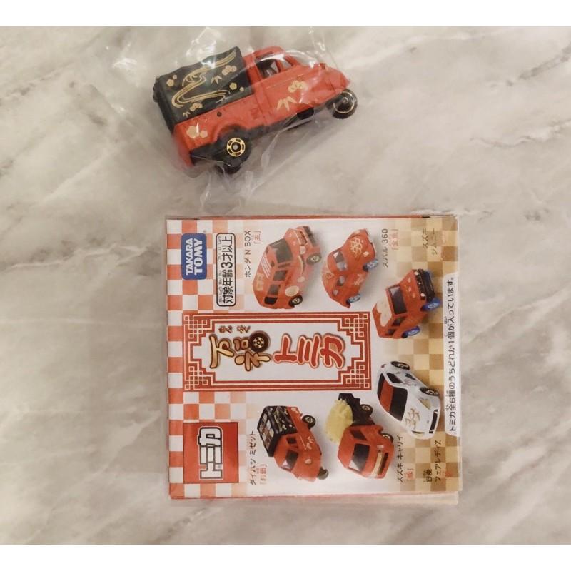 現貨 搶手 TOMICA 多美 萬福的小雞車 小汽車 小豬豬車 50週年博覽會的車