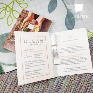 🐟魟魚排隊🐟現貨 CLEAN 2020年 Radiant Nectar Clean 中性淡香水 1.5ml(噴瓶) 高雄市