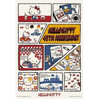 【小瓶子的雜貨小舖】P2 拼圖 三麗鷗 Hello Kitty系列45周年經典漫畫(300pcs)HP0300S-148 新北市