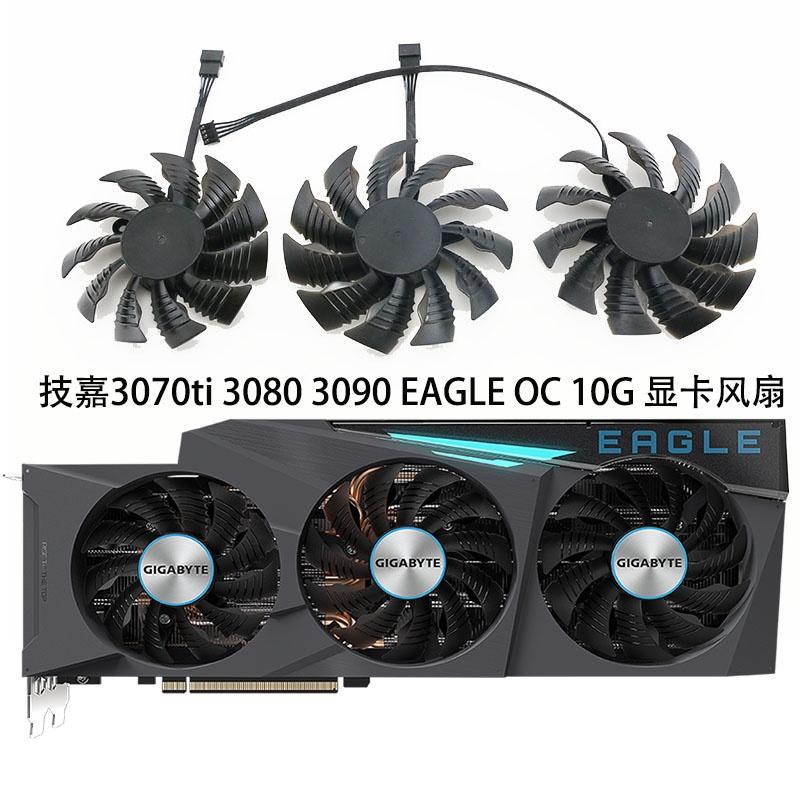 風扇 散熱風扇 顯卡 筆電散熱器℡GIGABYTE技嘉RTX 3090GAMING 3080 3070ti EAGL