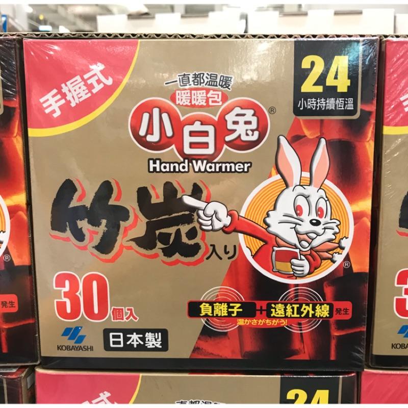 Costco好市多 KOBAYASHI日本小白兔握式暖暖包 24小時持續恆溫 30入  hand warmer