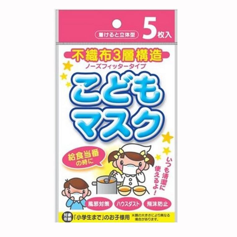 商品名稱: 日本兒童口罩商品規格: 1包(五枚)面罩尺寸:125mm x 85mm面罩顏色:白色材料:主體/過濾器部件/聚丙烯,耳部/輪狀橡膠,線材部分/聚乙烯產地:中國---------------