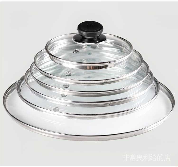 室內家庭電磁爐鍋電餅鐺陶瓷鍋透明蓋子鍋蓋玻璃蒸汽鍋湯鍋家用 VW1N