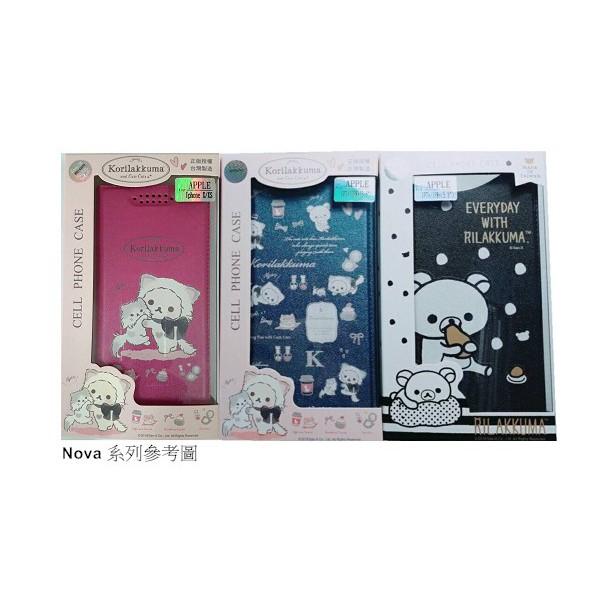 台灣製造《拉拉熊》華為 HUAWEI Nova 5T / Nova 4e 彩繪側掀站立式 保護套 手機套 皮套 書本套