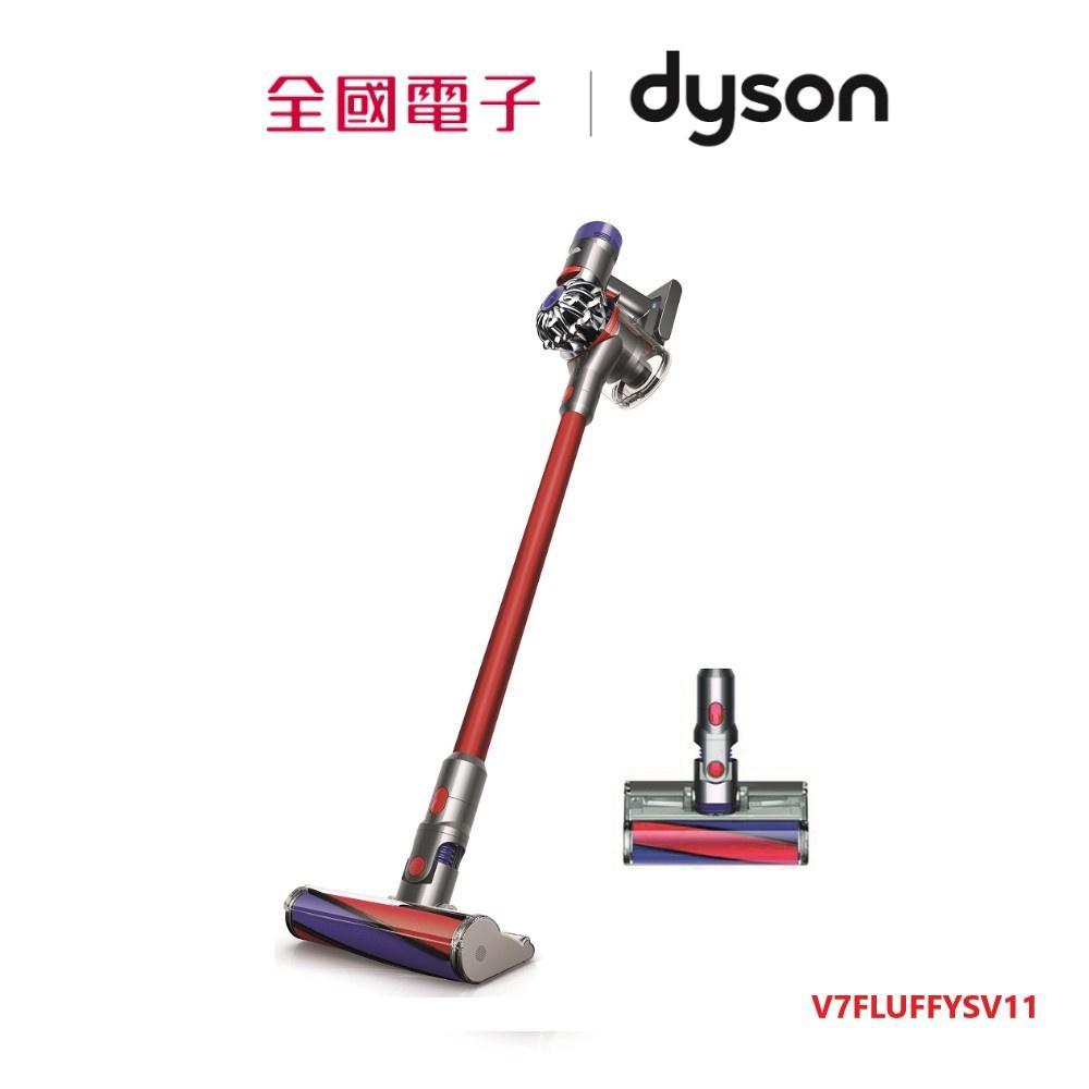 Dyson V7 Fluffy 無線吸塵器(紅)  V7FLUFFYSV11 【全國電子】