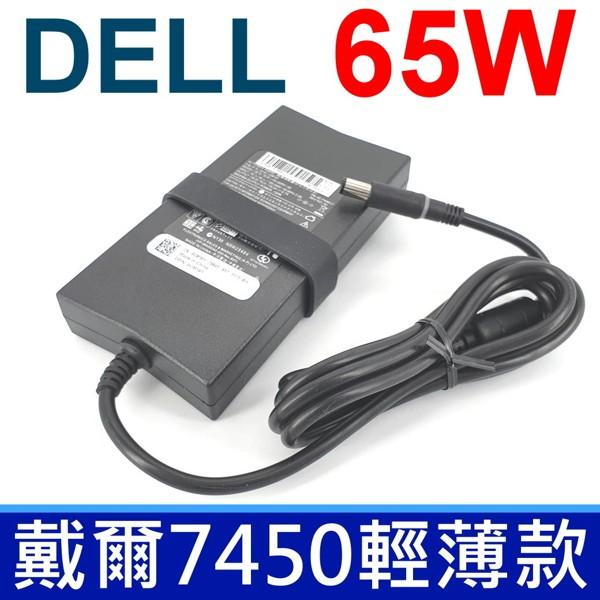 高品質 65W 新款超薄 變壓器 E6220 E6230 E6330 E6310 E6320 E6330 DELL