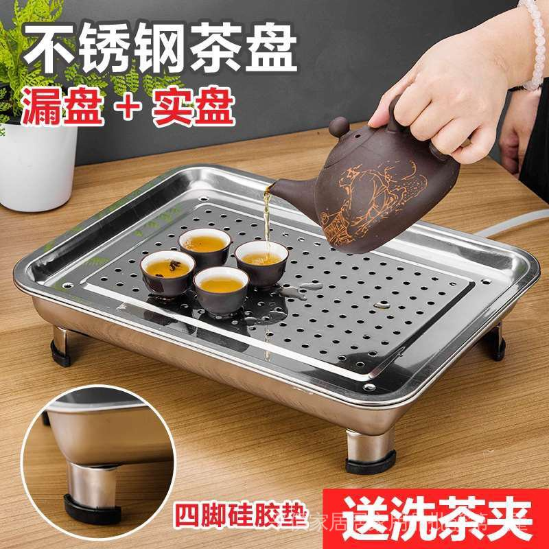 不銹鋼茶盤304家用加厚長方形帶排水茶池家用功夫茶台茶托盤套裝