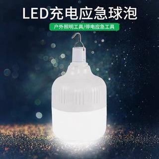 【免運】20W 小沅燈led充電燈泡 夜市照明神器 地攤燈 擺攤燈球泡 戶外家用應急USB燈泡