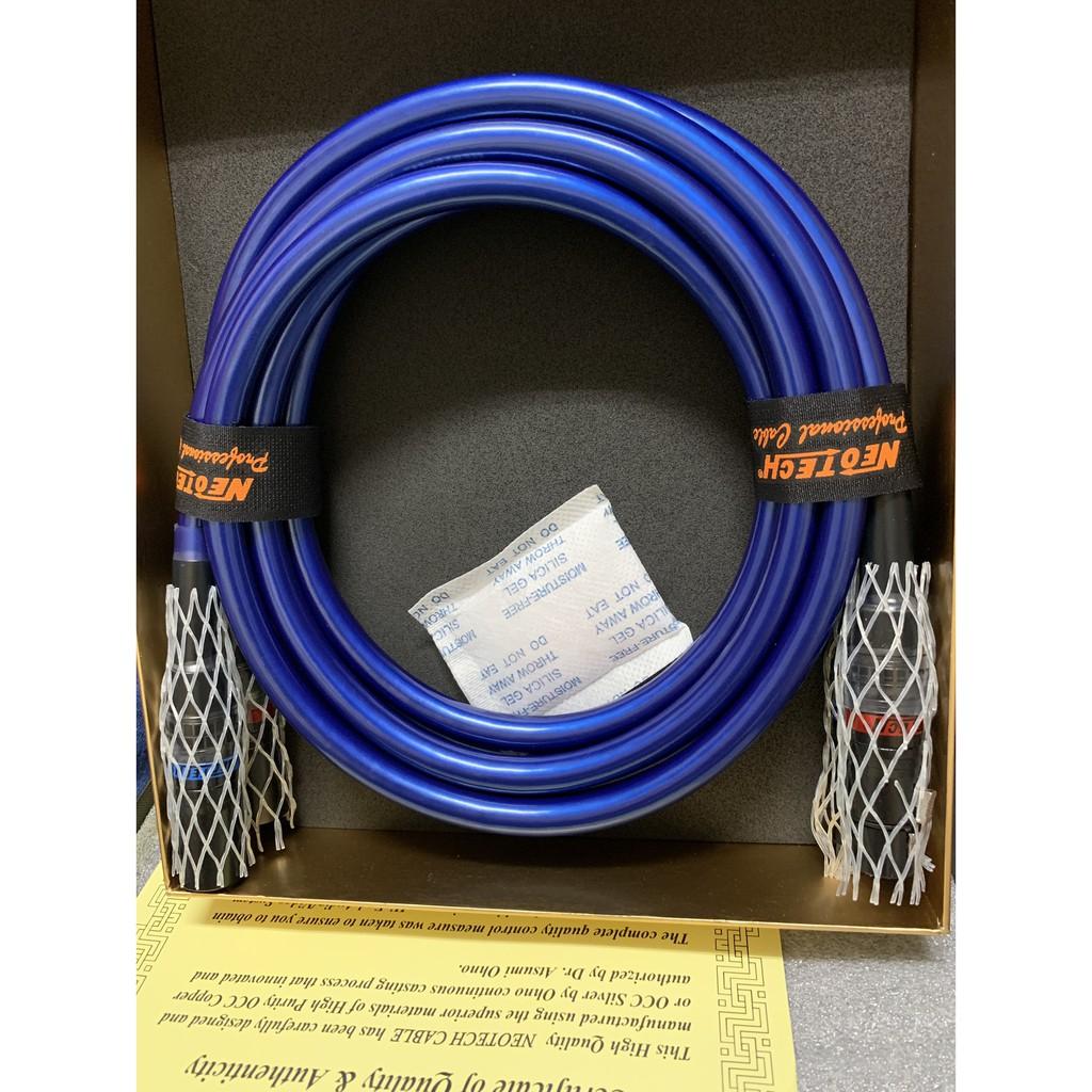 萬隆-尼威特 Neotech NEI-3001 III 廠製 XLR訊號線.UP-OCC單結晶銅.公司貨 現金價