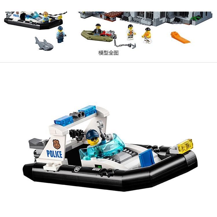 ☊◘♝樂高城市系列海上監獄島60130警察局飛機拼裝益智積木男孩子玩具