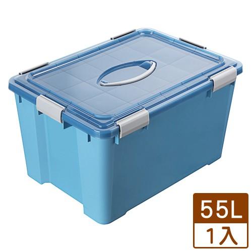 Best 手提收納箱HK855-1(附輪)-藍(55L)【愛買】