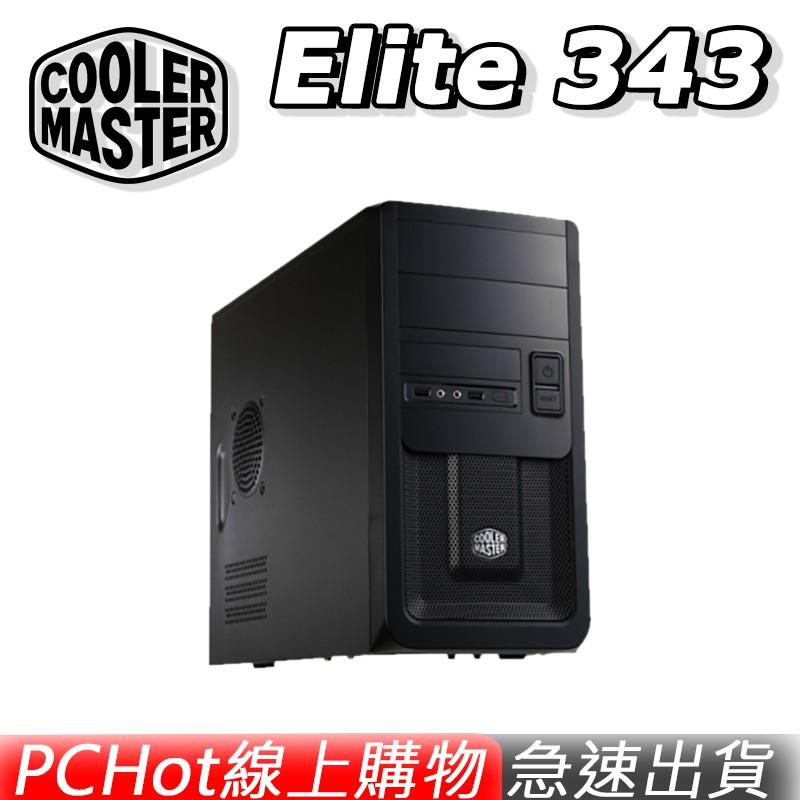 Cooler Master 酷碼 Elite 343(Micro-ATX專用)電腦機殼 酷媽 PCHot