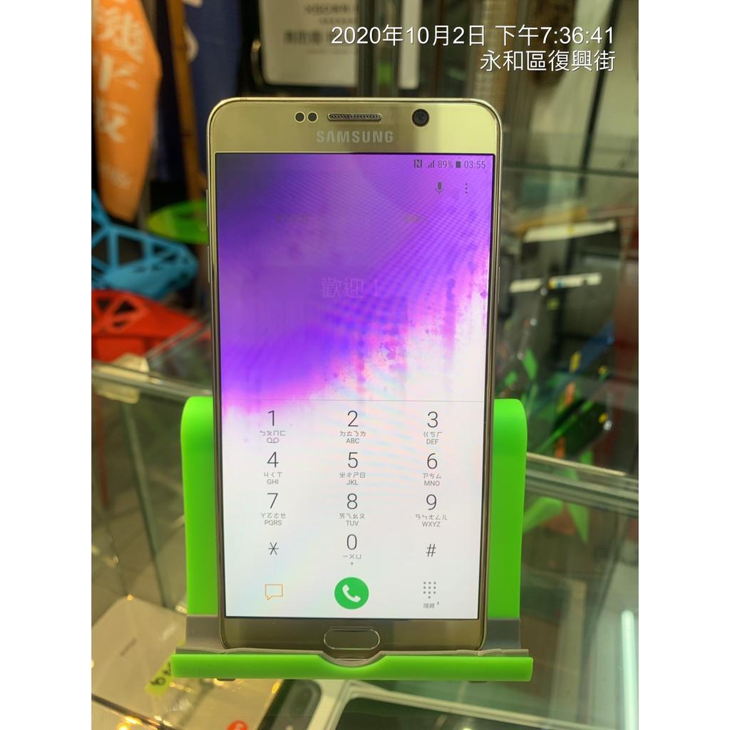 【瑕疵品-出清】三星 SAMSUNG Note5 4+64G 螢幕5.7吋 二手手機 零件機 台中 台北 實體店