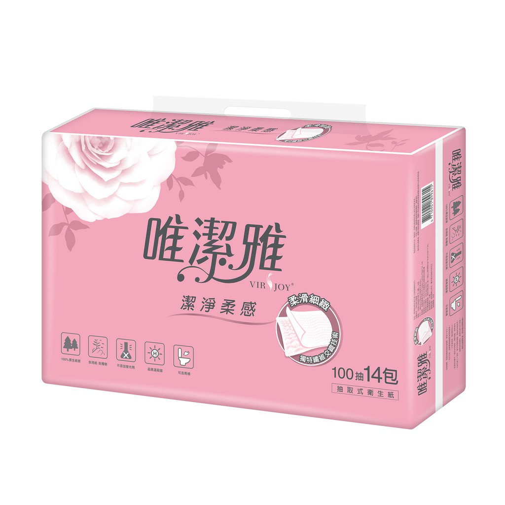 唯潔雅 衛生紙 100抽 一串14包 一箱112包 潔淨柔感 抽取式衛生紙