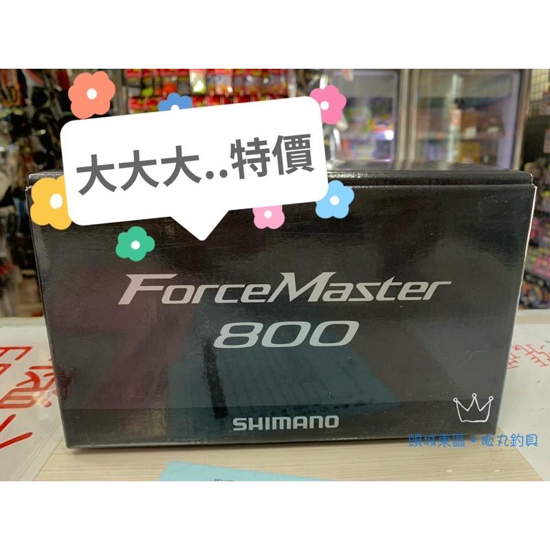 SHIMANO 15 ForceMaster 800 FM800 電動捲線器 電捲