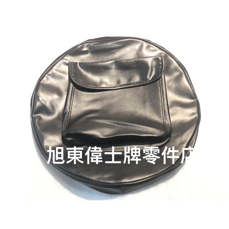 旭東店...Vespa 偉士牌 老車 古董車 S SV super PX PE T5 NBL 百吉發 備胎 輪胎袋 輪袋