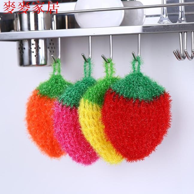 韓國亞克力 手工編織 不沾油 草莓洗碗巾 百潔布 洗碗布 廚房抹布 家務好 麥麥家居舘AFBLL