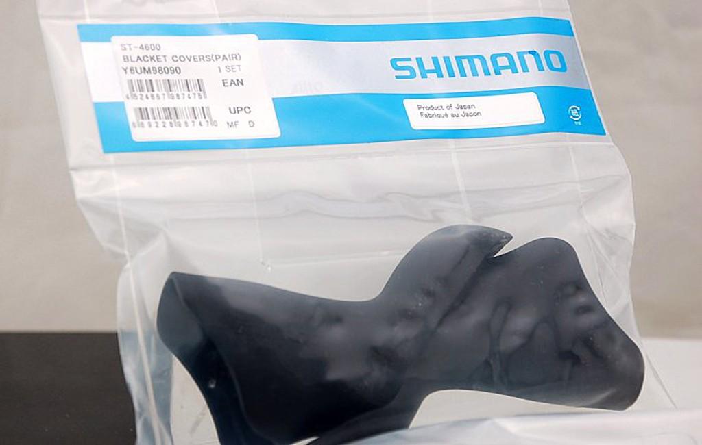 SHIMANO ST-4600 Y6UM98090 煞變把 煞車 把套 ☆跑的快☆