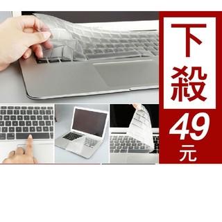 【買2送1】華碩 ASUS X550JK X555LB X555LF X555UJ X550VX 15.6吋 凹凸鍵盤膜 台北市