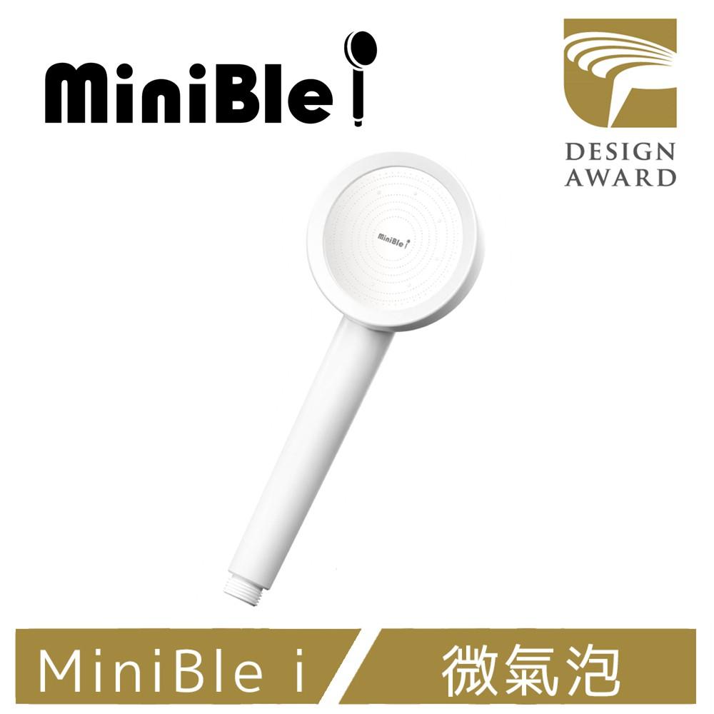 MiniBle i 除氯微氣泡蓮蓬頭  除氯x過濾x微氣泡三合一