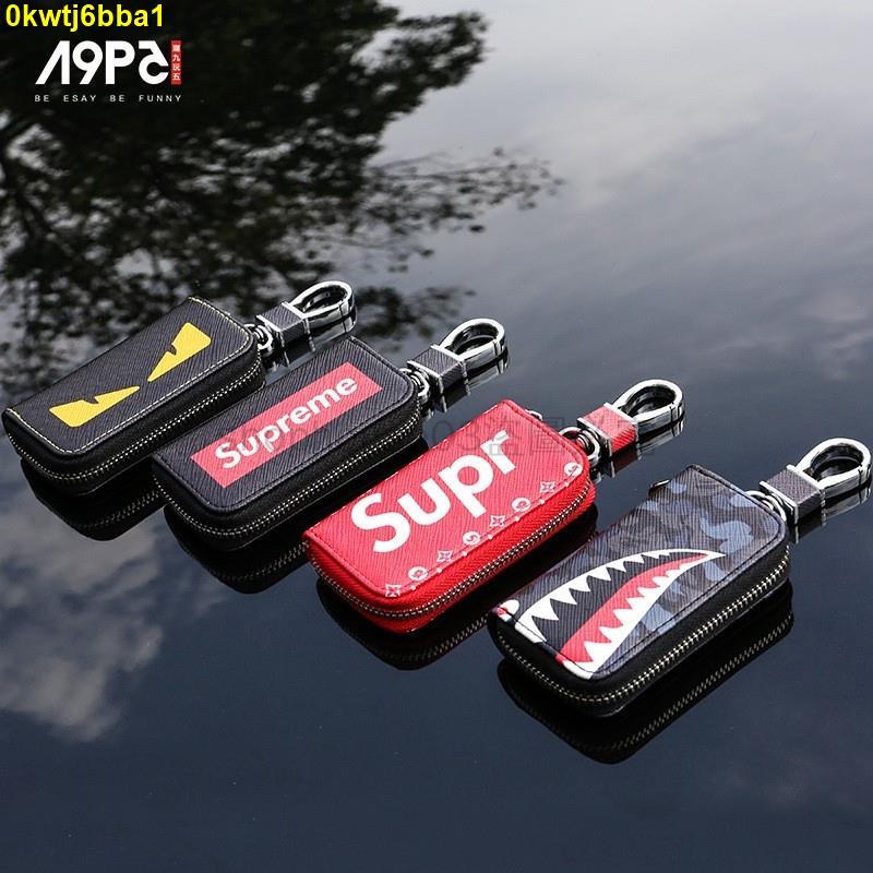 現貨 潮牌supreme鑰匙包套 汽車鑰匙包 車用鑰匙扣 創意鑰匙包 汽車鑰匙包 鑰匙包 鑰匙圈 鑰匙皮套