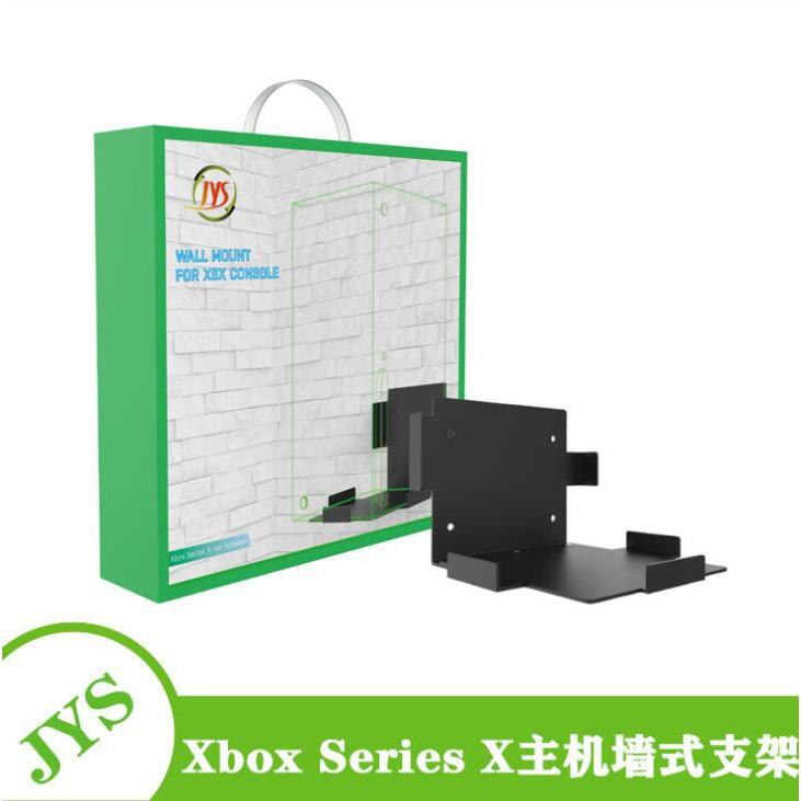 【嚴選現貨】Xbox series X主機牆式支架XSX遊戲機置物收納支架牆壁式支架