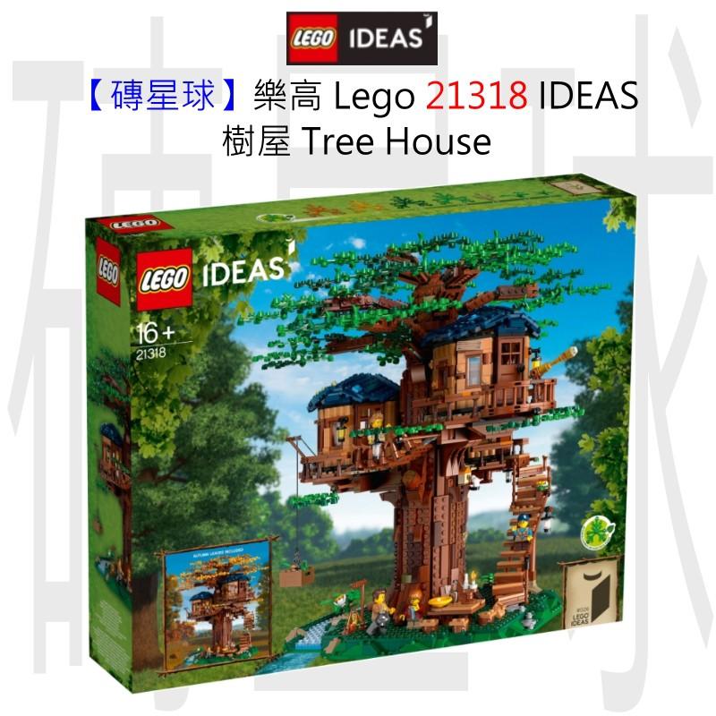 【磚星球】樂高 Lego 21318 IDEAS 樹屋 Tree House