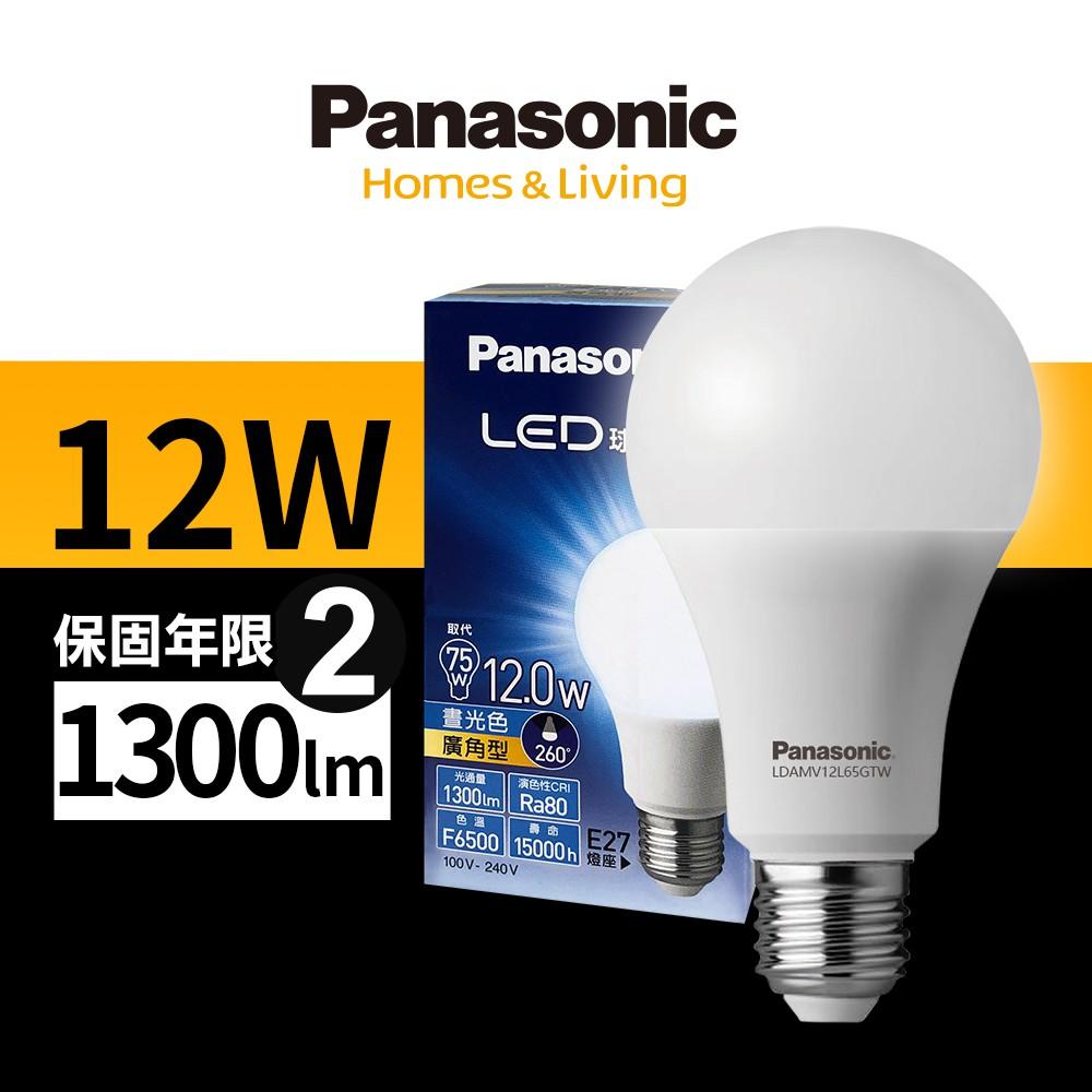 Panasonic松下 12W LED燈泡 E27 全電壓 超廣角 三年保固 20入團購組
