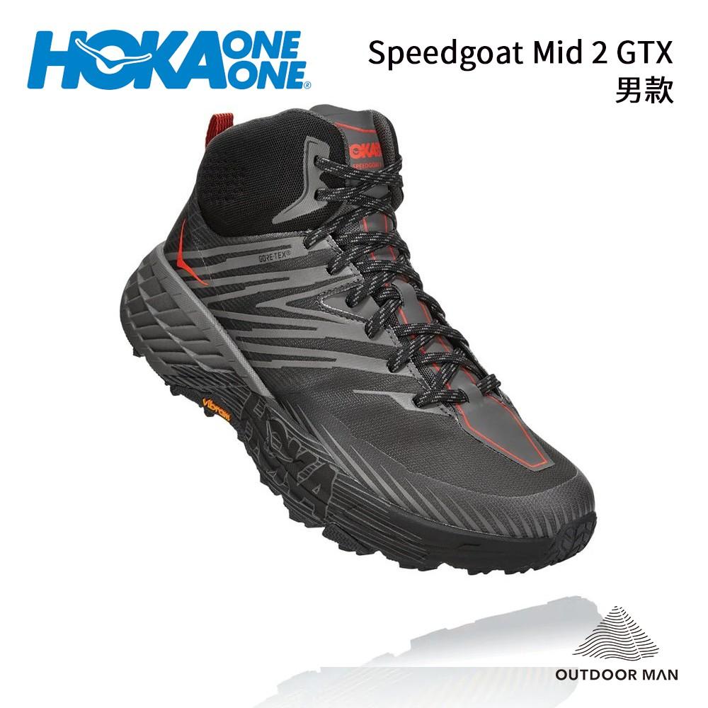 [HOKA ONE ONE] 男款 Speedgoat Mid 2 GTX 野跑鞋 曜石黑/深鷗灰(1106532)
