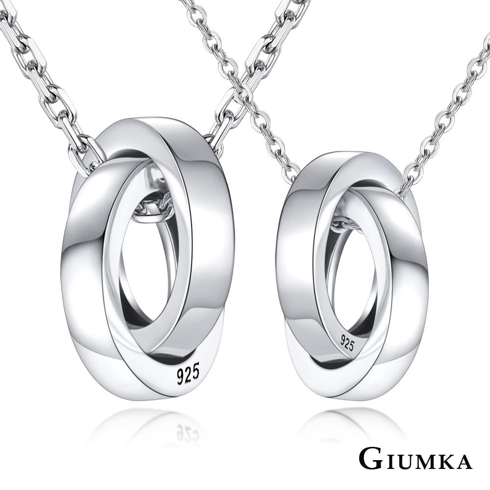 GIUMKA相依相守情侶項鍊925純銀依偎相伴情人禮物推薦男女短項鍊 單個價格 MNS08127