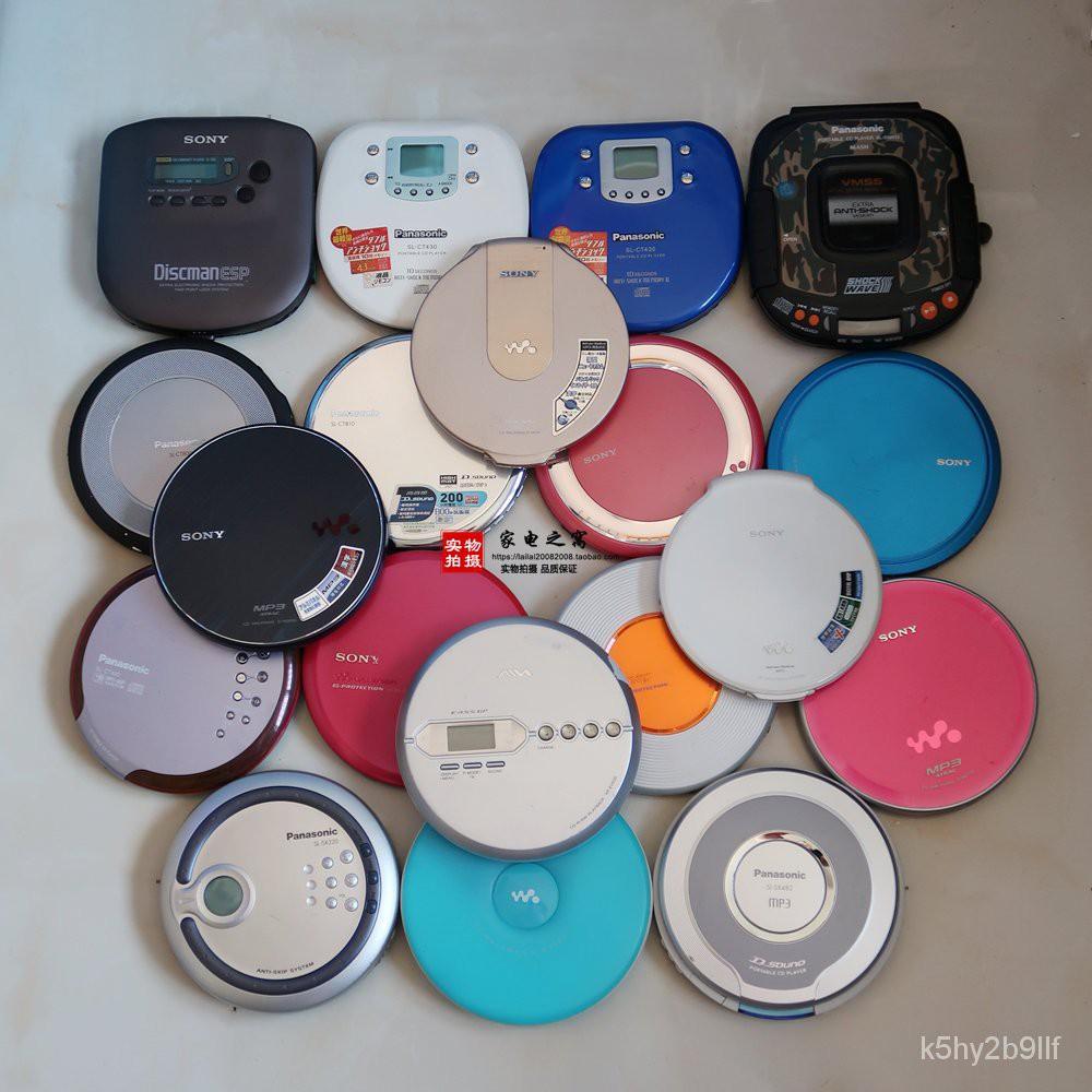 全賣場免運費原裝日本進口松下索尼CD機便攜隨身聽HIFI發燒音質小cd學外語懷舊