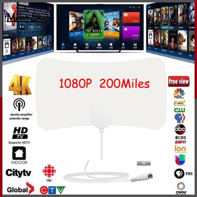 200英里範圍天線電視數字高清Skylink 4K天線數字室內高清電視