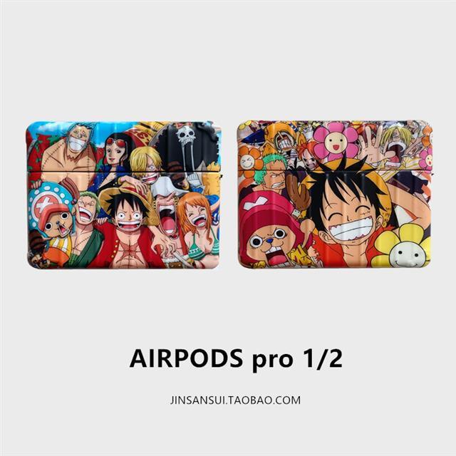 動漫海賊王airpods保護套路飛適用蘋果12代無線藍牙耳機保護套潮