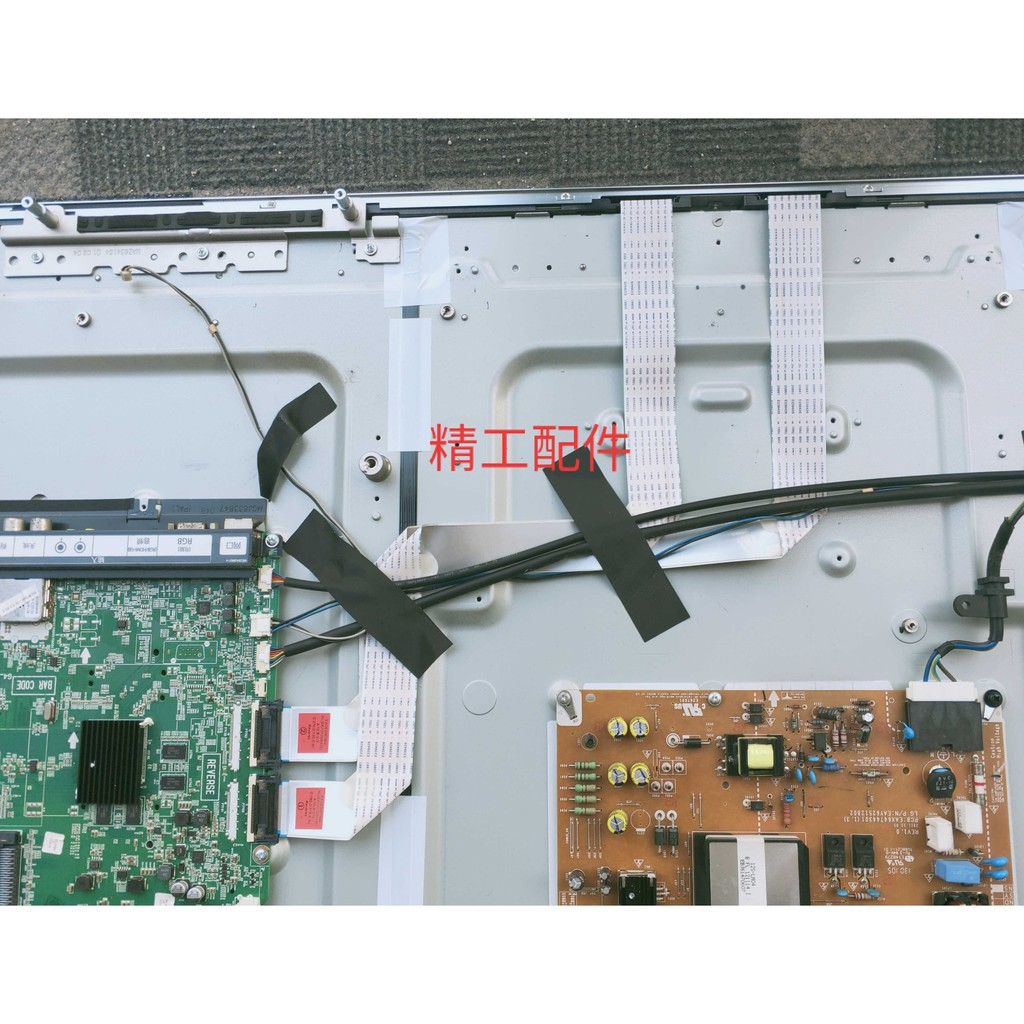 原裝拆機 LG 55LM7600-CE排線 LVDS屏線EAD62087804 EAD62087803線線