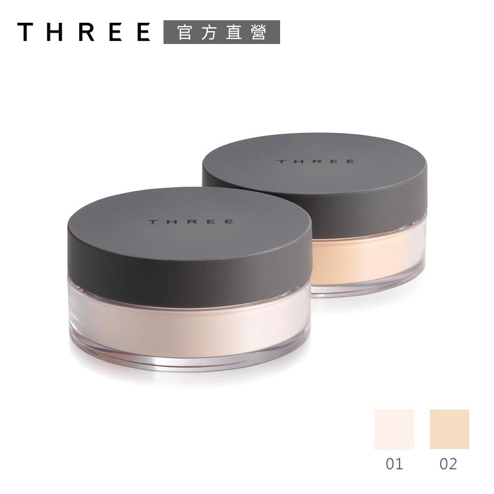 THREE 凝光蜜粉(柔霧MATTE) 17g(2色任選)