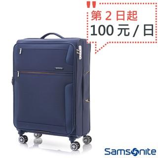 【台北出租】Samsonite 28吋Crosslite飛機輪大容量TSA行李箱_第二天起租金129元/ 日【Z0064】 台北市
