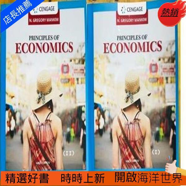 英文書籍 曼昆 經濟學原理(第9版)英文原版 PRINCIPLES OF ECONOMICS 9TH