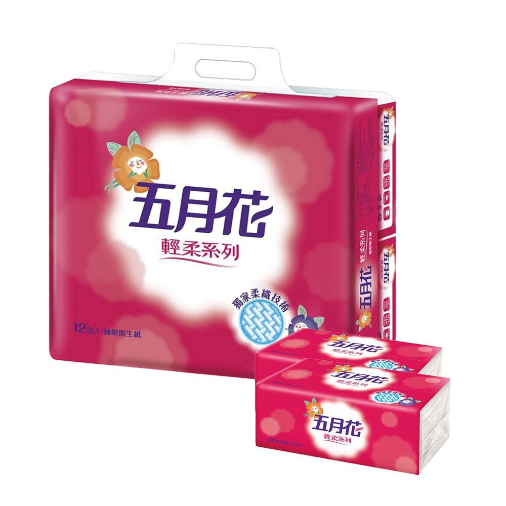 五月花抽取式衛生紙 連續抽取式衛生紙 廁所用紙 110抽 12包 單串/6串,箱|史泰博EZ購