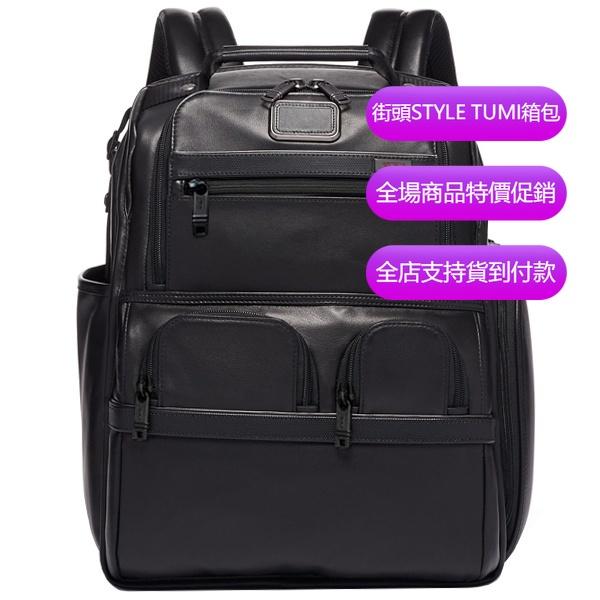 正品新款原廠 TUMI/途米 JK488 男女款 休閒商務後背包 大容量電腦包 時尚雙肩包 戶外旅行運動背包 牛皮真皮