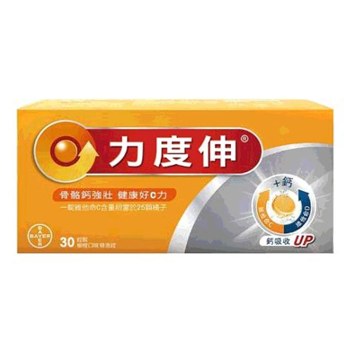 Redoxon 力度伸 維他命 C+D+鈣 發泡錠 30錠(兩入裝) W127500