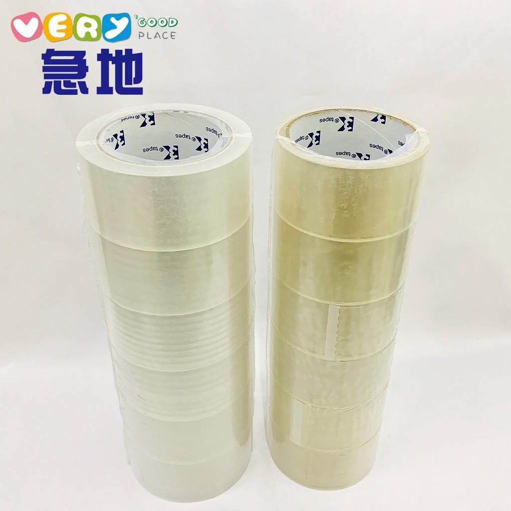 【現貨】3K牌 OPP透明膠帶 48mm 整串 封箱膠帶