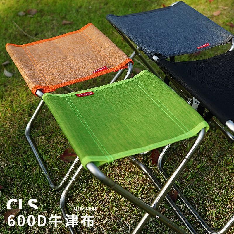 CLS 升級款 大不鏽鋼彈簧折疊椅 露營小站~【SC01/02】 收納折疊椅  登山折疊凳 耐重100KG 堅固彈簧
