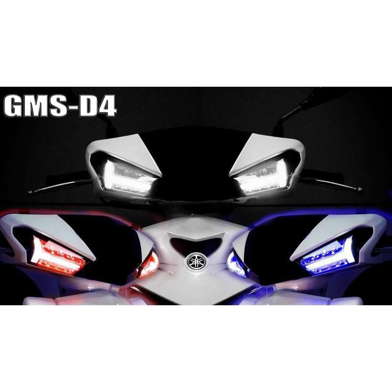 【 輪將工坊 】現貨 附發票 GAMMAS 嘉瑪斯 GMS 勁戰四代 四代戰 D4 方向燈模組 日行燈 合法 可驗車