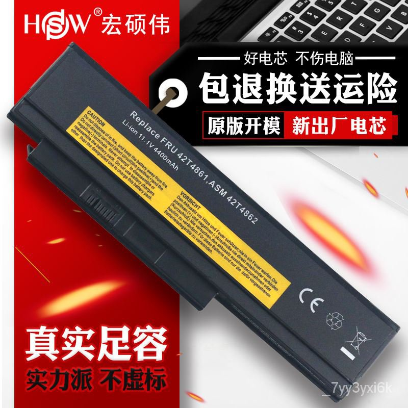 【限時促銷】聯想thinkpad X230電池X230i X230s X220 iX220s45N102445N1025