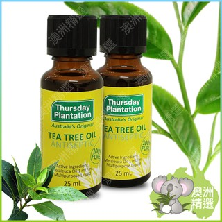 【澳洲精選】Thursday Plantation 星期四農莊 Tea Tree Oil 100%純茶樹精油 25ml 新竹縣