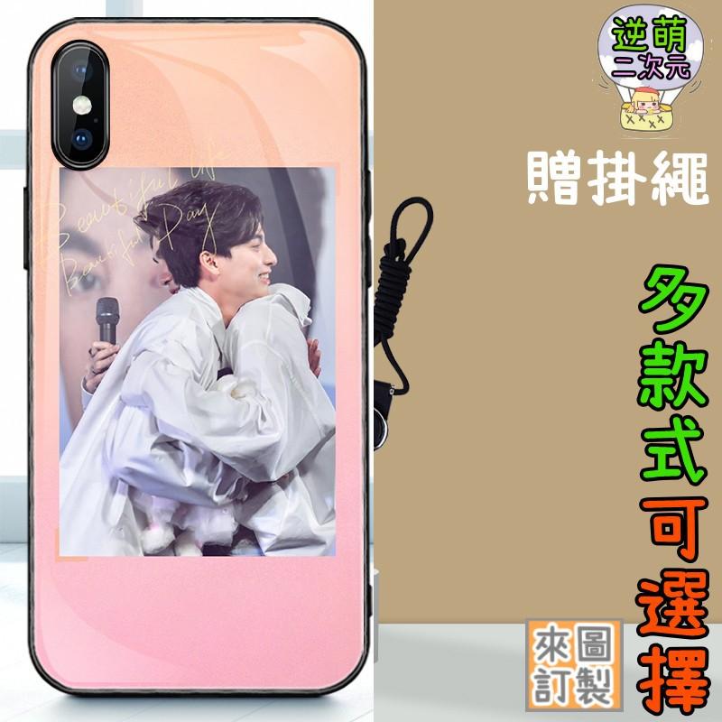 【實體照】nana 大崎娜娜 動畫漫畫經典神作1 玻璃殼 手機殼Iphone 11 12 XR XS MAX 小米